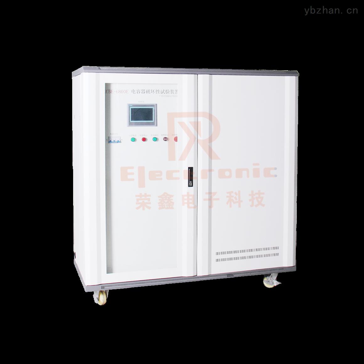 RXCBE7800-电容检测测试准确吗-广州荣鑫电子科技
