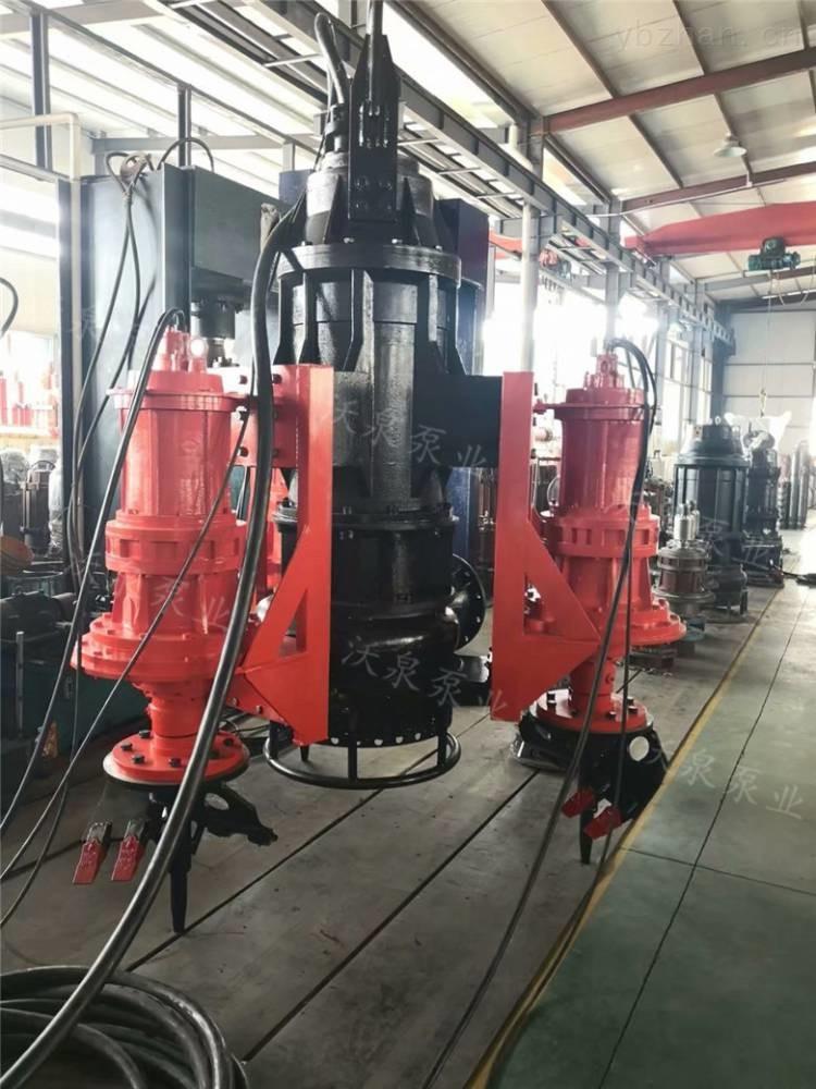 电动带搅拌排污清淤泵 大排量高效率