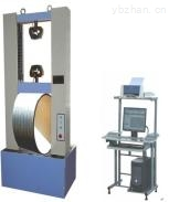 微机控制热塑性塑料管材环刚度试验机