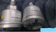 MWS-CR-1 MWS-C1-1微波料位计日本NOHKEN