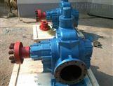 河北泊頭紅旗KCB-2500大流量齒輪泵