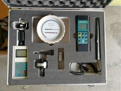 FY北京轻便综合气象仪带铝合金箱子使用简单