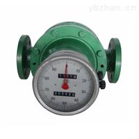 BJ-LC系列橢圓齒輪流量計