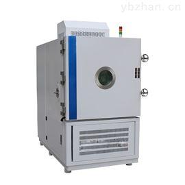 高低溫低氣壓試驗箱廠商