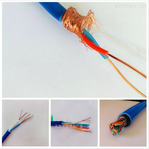 矿用通信电缆MHYV2X2X0.8MHYV