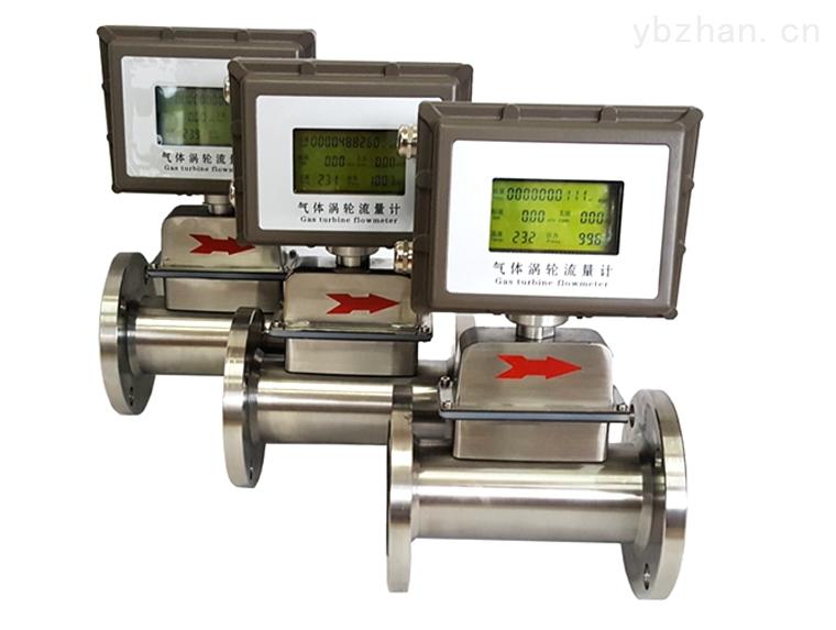 LWQ铝合金气体涡轮流量表价格