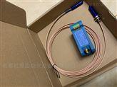 YTHN800系列一體化電渦流位移傳感器