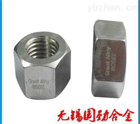 精品015Cr20Ni18No6CuN六角螺栓-
