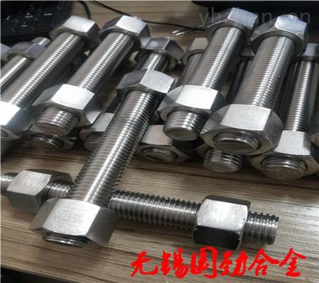 S34700全螺纹螺栓-精品S34700外六角螺栓