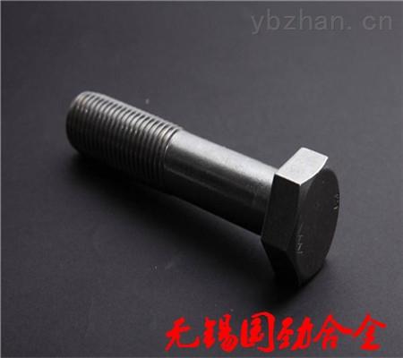 好Nickel201全螺紋螺栓-