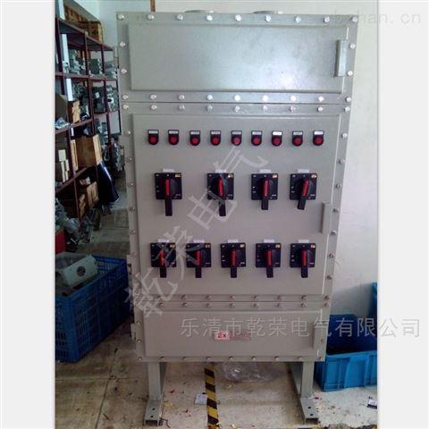 液化气站专用防爆配电柜