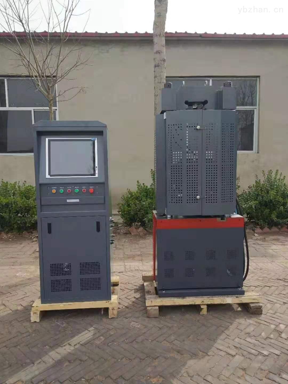 WE-WE系列数显万能材料试验机