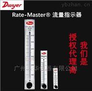 美國Dwyer低成本浮子流量計RM系列