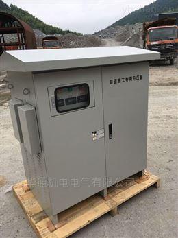 泸州远距离工地施工升压降压配套变压器
