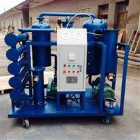 废油再生器脱水真空滤油机承试承修承装