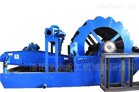 轮斗式洗砂机机多少钱一台生产洗砂设备