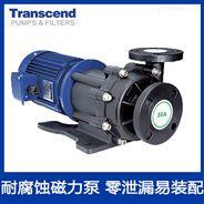 威海耐腐蝕磁力泵,創升耐高溫耐磨損