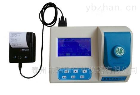 RC-100-水質氨氮測定儀