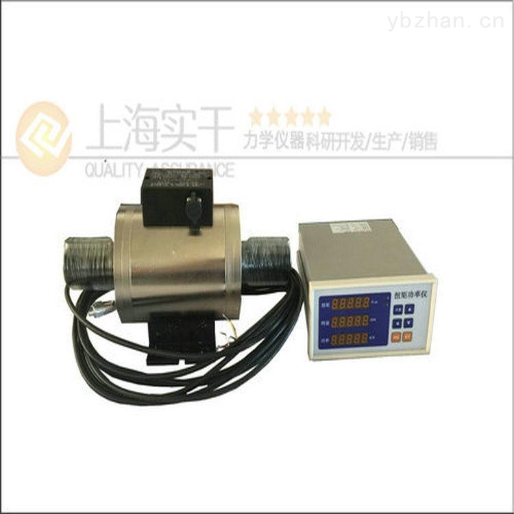 SGDN-300汽车轴承扭矩测试仪_汽车轴承扭矩测试仪