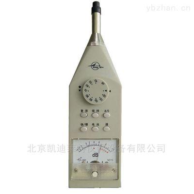 ND10北京凯兴德茂声级测试仪使用简单携带方便
