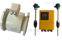 插入式电磁流量传感器电磁废水流量计价格