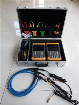 绥化市承装修试双向台区分析识别仪