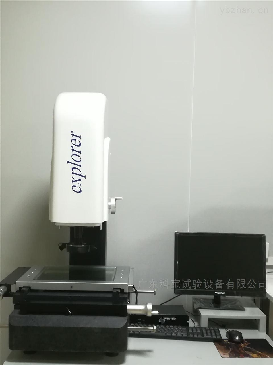 深圳小型自動測量儀