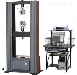 微机控制弹性铁垫板静刚度试验机