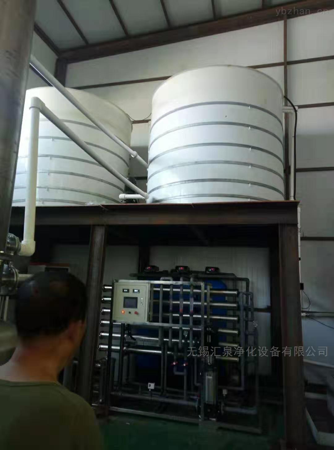 1-100噸-宿遷表面處理電鍍專用純水設備