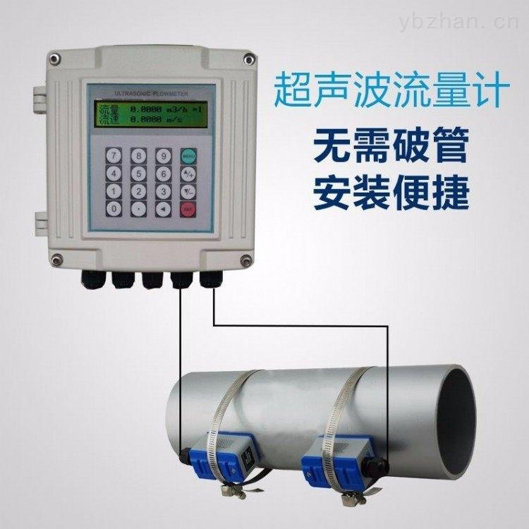 JD-TD-智能型壁掛式液體超聲波流量計價格