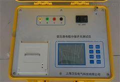 出售新型承试有载分接开关测试仪