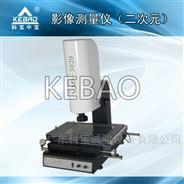 广州5040小型自动测量仪