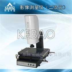 廣州5040小型自動測量儀