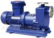 州泉 ZCQ型不銹鋼自吸式磁力泵