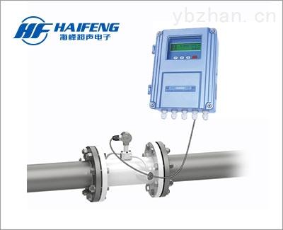 济宁市固定管段式超声波流量计,大连海峰外夹式超声波流量计直供