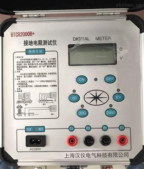 出售租赁接地电阻测试仪承修三级电力设备