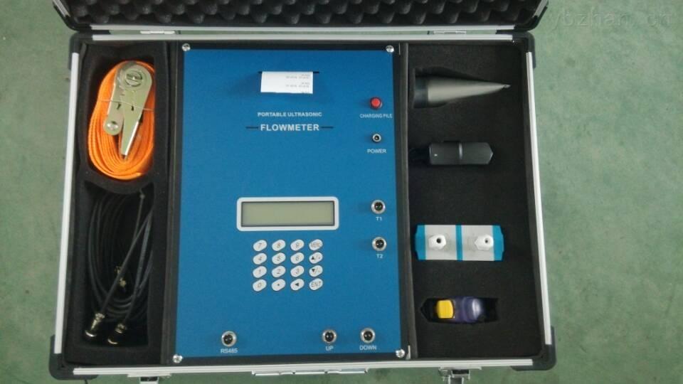 便携式超声波热量表能量计