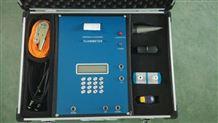 便攜式超聲波熱量表能量計