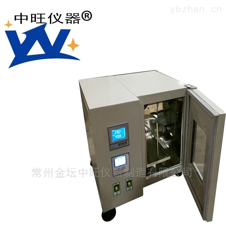 ZWDHP-260-新款恒溫電熱培養箱
