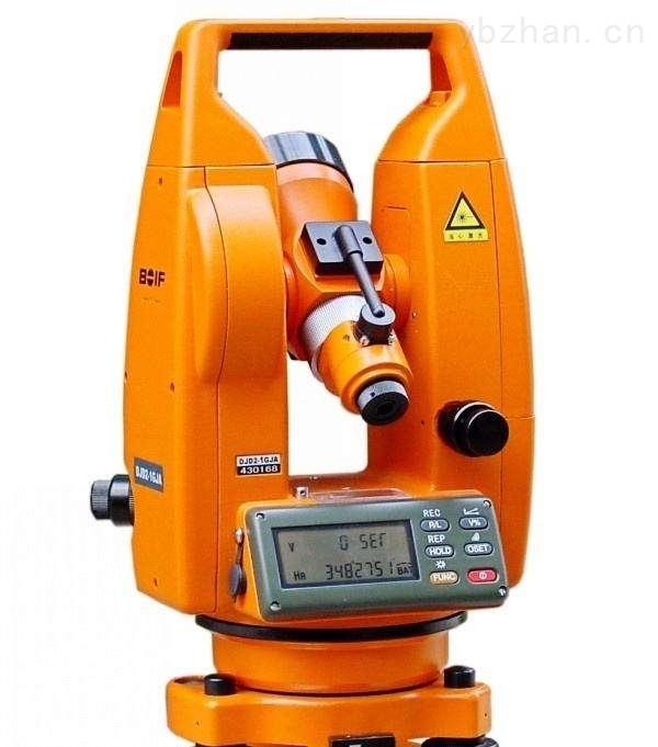 激光经纬仪-五级承装设备