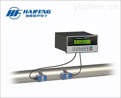 大連海峰固定盤裝外夾式流量計TDS-100,日照市固定盤裝外夾式超聲波流量計排名