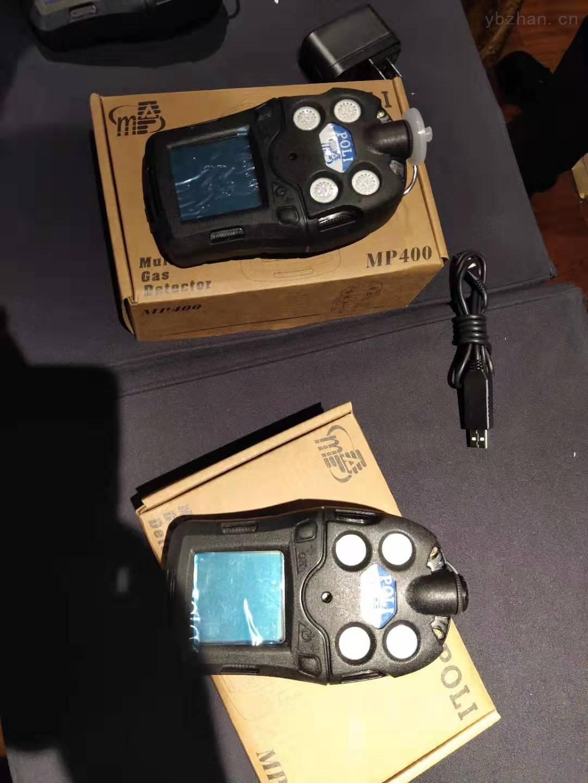 MP400P-興安盟供應MP400便攜式復合氣體檢測儀