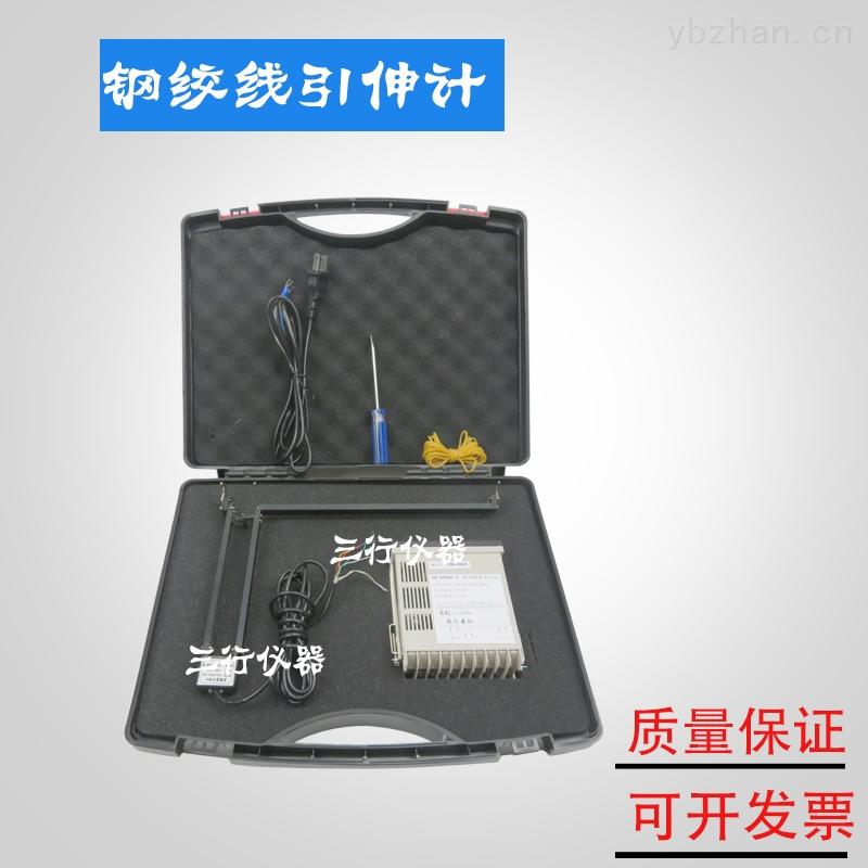钢绞线引伸仪 钢筋引伸计 电子引伸计 电子引伸仪