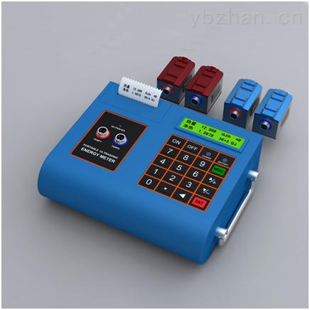 石家庄便携式超声波流量计 高温便携式超声波流量计