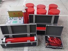 出售租凭承装三级变频串联谐振试验成套装置