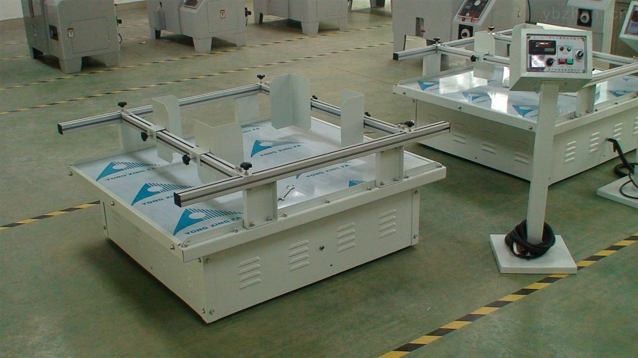 新款模拟运输振动试验台出厂报价