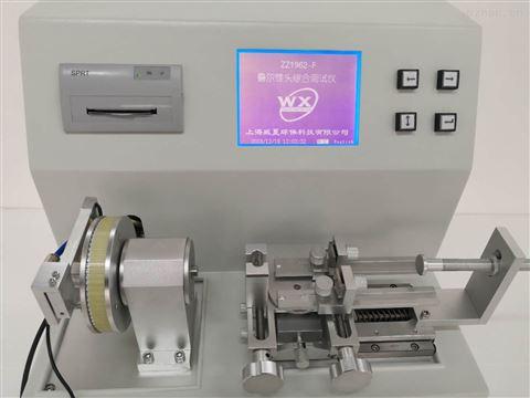 输液器鲁尔圆锥接头多功能测量仪