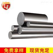 现货1.4034不锈钢密度是多少