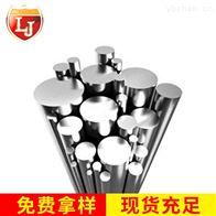 1.4545沉淀硬化钢物理性能?