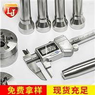 DIN X22CrMoV12-1不锈钢标准水平